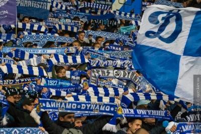 Ультрас «Динамо» палили шарфи «Дніпра-1» і співали «СК - шматок гів#а»
