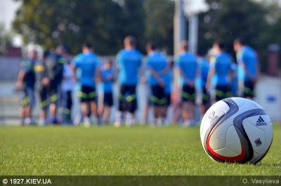 Состав сборной Украины на Евро-2020: предполагаемый расширенный список