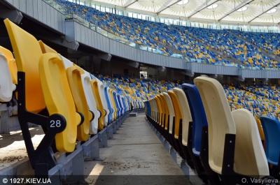 Стало известно, когда полностью откроют НСК «Олимпийский»