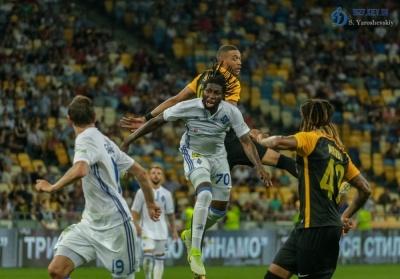 «Динамо» - «Янг Бойз»: три проти одного