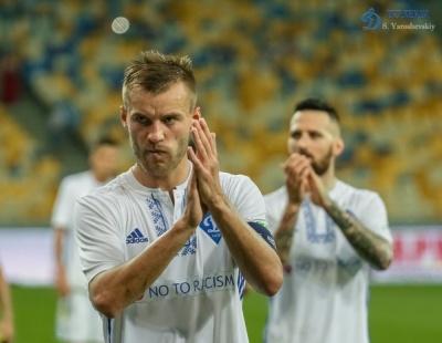 «Динамо» - «Янг Бойз»: оцінки динамівців