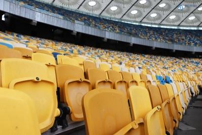 «Пока без болельщиков на стадионе». УЕФА просит не спешить открывать арены