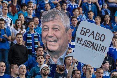 Лідер ультрас «Динамо» розповів, чому фанати проти Луческу