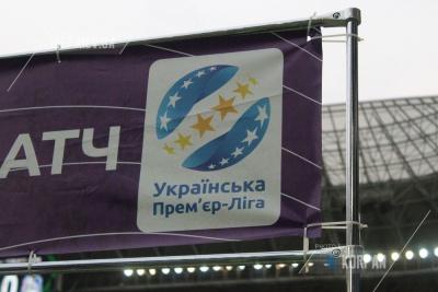 Про квитки на матч «Динамо» - «Олімпік»