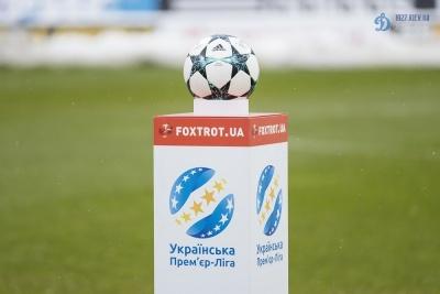 Прем'єр-ліга вважає порушенням регламенту перенесення матчу «Верес» – «Маріуполь» на стадіон «Україна»