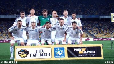 Свисток по-українськи