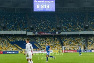 Інформація про квитки на матч «Олександрія» — «Динамо»