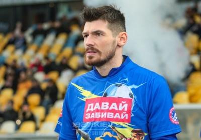 Денис Бойко: «До Роналду мне еще далеко»