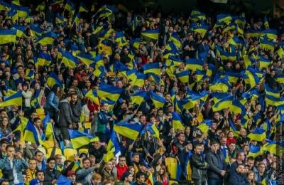 Матч Україна – Португалія увійшов до топ-5 найвідвідуваніших ігор відбору Євро-2020