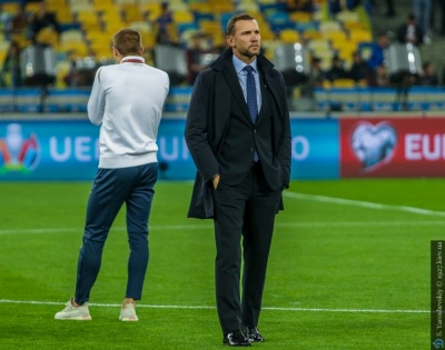 Андрей Шевченко - о перспективах сборной Украины на Евро-2020