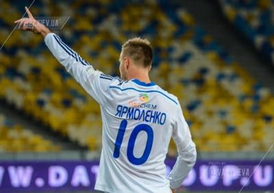 ТОП-10 чемпіонату України-2015/16