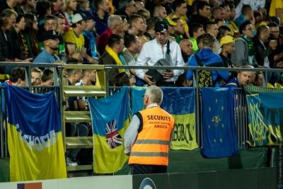 Українські фанати підготували крутий банер до вирішального матчу з Литвою