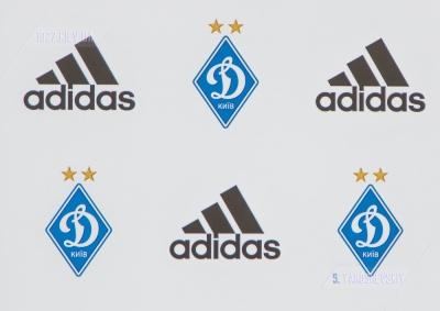 Сьогодні «Динамо» проведе перше тренування в 2017 році