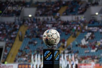 Матч за Суперкубок України знову відбудеться в Одессі