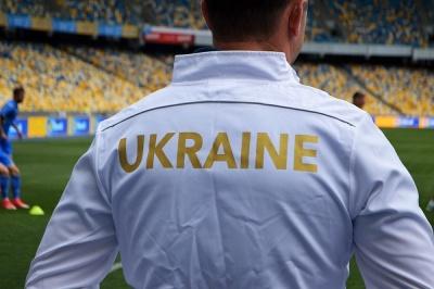 Графік матчів збірних України в березні