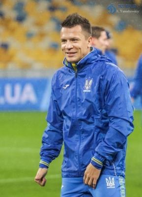 Коноплянка підтримав збірну України U-19