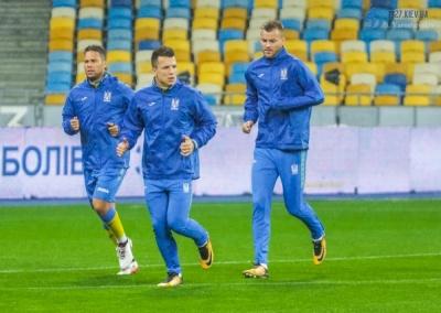 Збірна України відкриє рік матчем із Саудівською Аравією