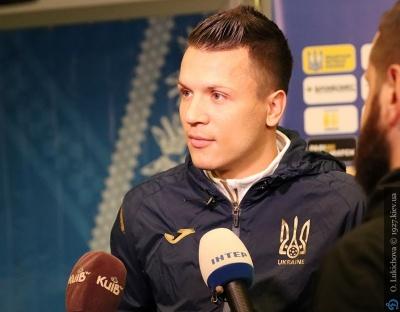 «Гордость нации и всей Украины». Коноплянка поздравил сборную U-20 с выходом в финал чемпионата мира