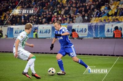 «Карпати» - «Динамо»: чого чекати від матчу