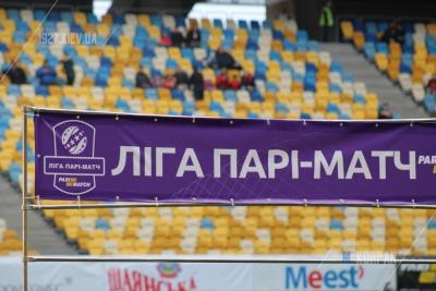 Матч «Олімпік» – «Карпати» відбудеться 26 березня