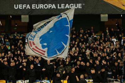 Болельщики «Копенгагена»: «Одно очко в матче с «Динамо» - это чудо»