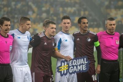 «Копенгаген» - «Динамо»: квитки для українських вболівальників на матч Ліги Європи коштують 20 євро