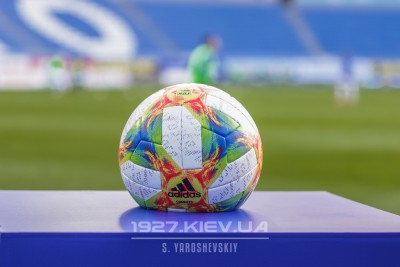 Відбулося жеребкування календаря ігор другого етапу чемпіонату України-2019/2020