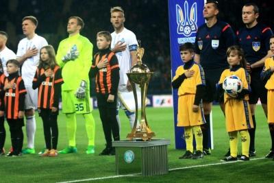 Скільки насправді відбулося розіграшів Кубка України?