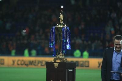 17-й фінал Кубка України для «Динамо»