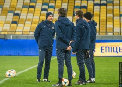 СМИ назвали тренировочную базу сборной Украины на Евро-2020