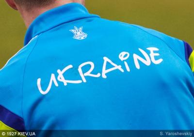 Сьогодні молодіжна збірна України стартує у відборі на Євро-2019