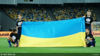 В УПЛ рассказали, есть ли угроза срыва чемпионата Украины
