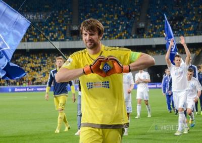 Шовковський і ще 10 найбільш непробивних воротарів євросезону