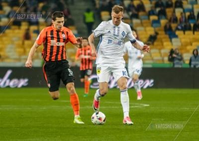 Матч «Шахтар» - «Динамо» відвідають скаути трьох клубів англійської Прем'єр-ліги