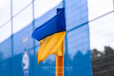 «Динамо» привітало із Днем Києва