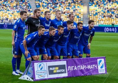 ФК «Дніпро» програв «Ворсклі» та вилетів з УПЛ
