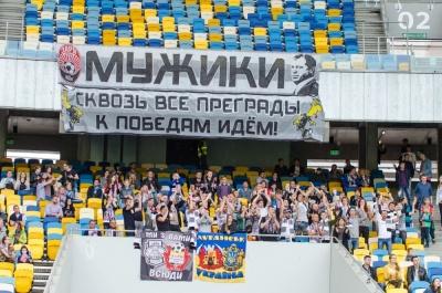 ЗМІ: Лунін, Кочергін і ще три гравці «Дніпра» переходять в «Зорю»