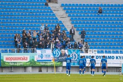 УАФ обратилась в Минздрав по возвращению зрителей на матчи Премьер-лиги