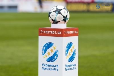 Офіційно! У сезоні 2020/2021 Прем'єр-ліга буде розширена до 14 команд, а в наступному сезоні - до 16-ти