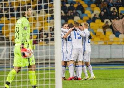 Коефіцієнти УЄФА. Дев'ять бонусів «Шахтаря» і різкий відрив від «Динамо»