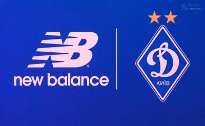 «Динамо» презентує нову форму з автографом Лобановського вже цього тижня