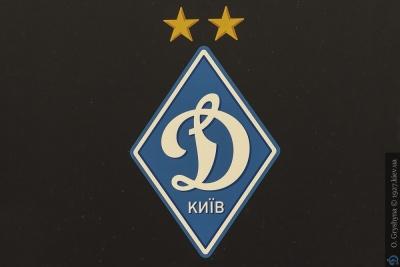 УЄФА оштрафував «Динамо» після матчу з «Челсі»