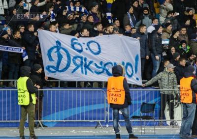 Українські клуби в Європі: Вільне падіння