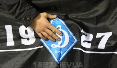 Про расклады «Динамо» на Лигу чемпионов