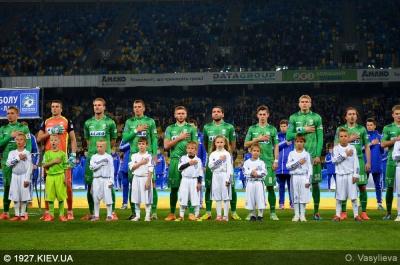 «Парі-Матч» буде титульним спонсором ФК «Карпати»