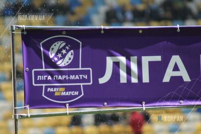 Йдемо на дно. Чому сезон 2016/17 – найпровальніший в історії чемпіонату України