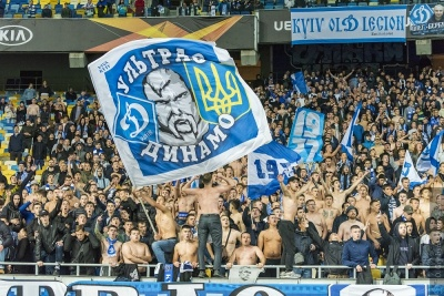 Ультрас «Динамо» вивісили банер «Пустив «Опозиційна платформа – За життя» в наш дім – вмить ворогом став нам усім»