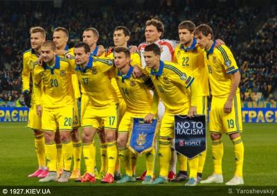 Україна — Словенія: 26 сміливих хлопців