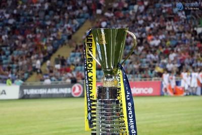 Офіційно! УПЛ назвала дату та місце проведення Суперкубка України