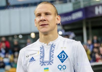 Fanatik: «Динамо» та «Бешикташ» домовилися про перехід Віди за 2 млн євро